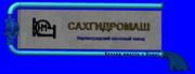 Кировоградские насосы