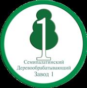 Фанера от Производителя (Сатпаев)